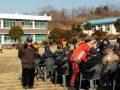 2014.01.27 세종시민기록관1차개관식